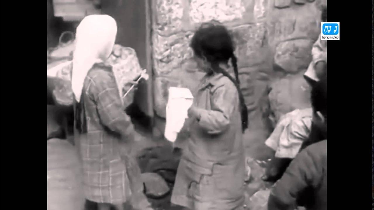 ירושלים העתיקה 1938   צדיקים בכותל ורבי שמואל הורוביץ