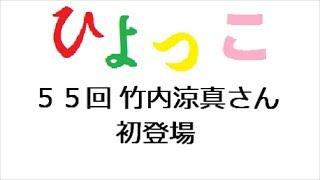 ひよっこ 第55回 「連続テレビ小説 ひよっこ Part1 (NHKドラマ・ガイ...