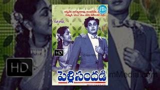 Pelli Sandadi Telugu Full Movie    ANR, Anjali Devi, Chalam    Yoganand    Ghantasala