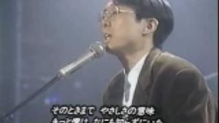 崎谷健次郎 - 涙が君を忘れない