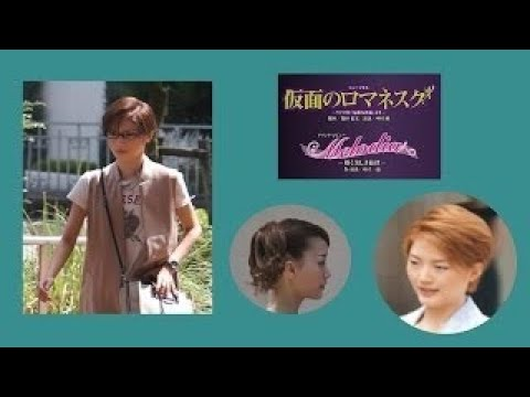 Kamen Rider Amazons S2 Episode 09 - Next Stage Preview (Subbed) 明日海りお、芹香斗亜、高翔、矢吹、優波 花組 仮面の