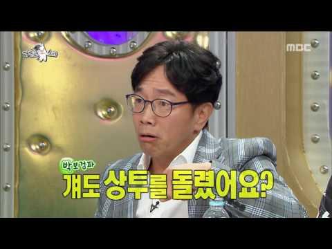 [RADIO STAR] 라디오스타 - Park Chul-min & Lee Jun-hyeok fell in love with Park Bo-gum's charm 20160921