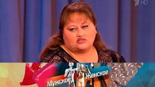 Мужское / Женское - Нештатная история. Часть 1. Выпуск от14.11.2016