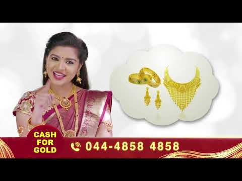 Today Gold Rate in Chennai - 17 May 2019