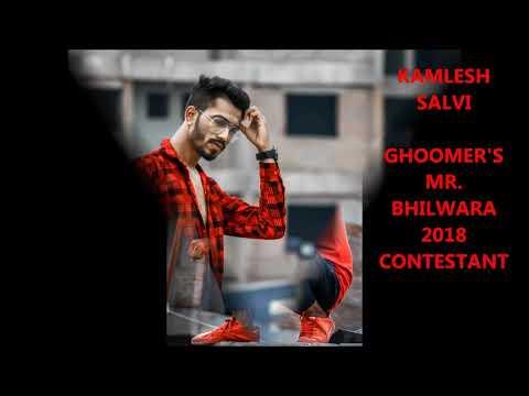 KAMLESH SALVI | TASHAN 2018 | MR  BHILWARA 2018  CONTESTANT | GHOOMER THE DANCE SCHOOL