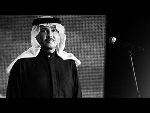 تحميل اغاني محمد رجب