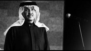 أجمل أغاني محمد عبده + رابط تحميل
