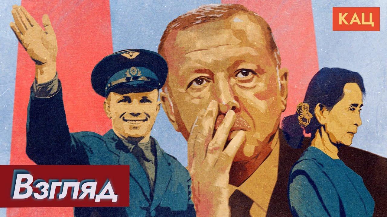 ВЗГЛЯД 👁 Навальный и Коран / Почему закрыли Турцию / Пожар в Питере / Юра, прости за Роскосмос