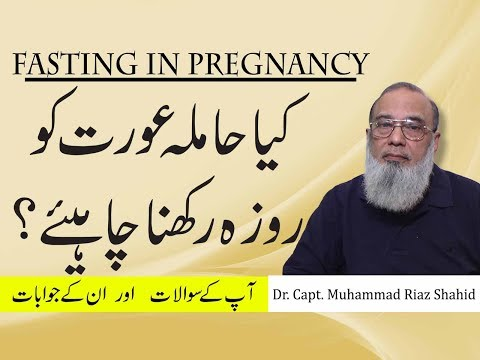 tips-and-precautions-for-pregnant-woman-in-ramadan