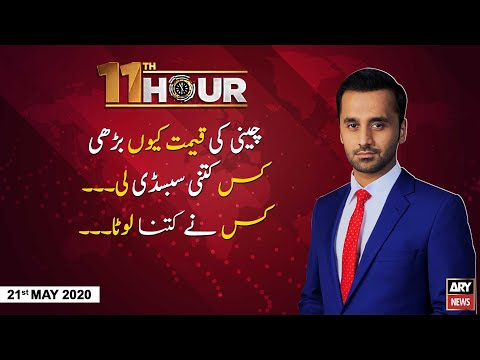 11th Hour - Thursday 21st May 2020