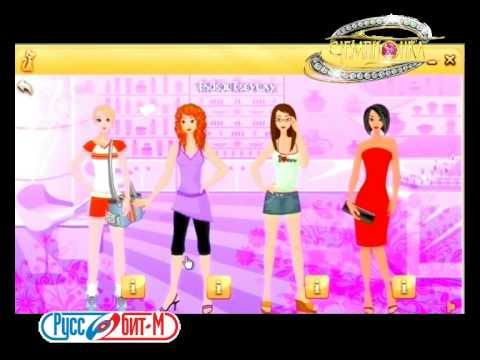 Стильные девчонки: Чемпионка