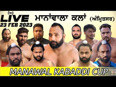 LIVE 🔴 MANA WALA (Amritsar) KABADDI CUP / ਕਬੱਡੀ ਕੱਪ [ 23-Feb-2020 ] HelpLine: +91 98556 63533 (1D)