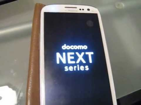 How to unlock your Samsung Galaxy SIII S3 (NTT Docomo) with FastGSM com
