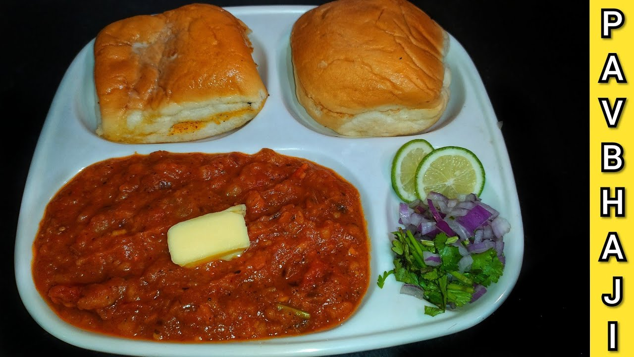 Pav Bhaji Recipe||Home made Pav Bhaji||Mumbai street Food Pav Bhaji Recipe||Street Food