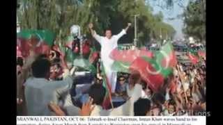 Main Baghi hoon Main Baghi hoon PTI Song