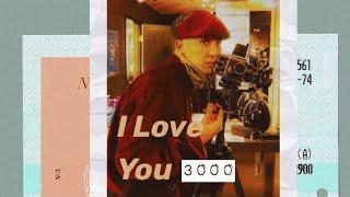 I Love You 3000 ( MINO WINNER )