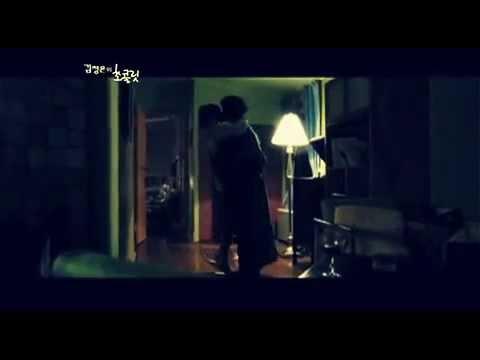 Kim Hye Soo - Like some other men do