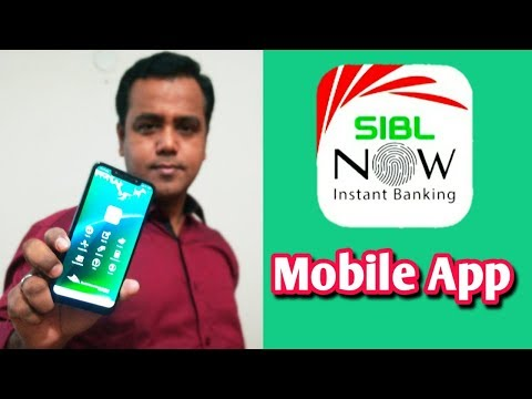 SIBL Now Internet Banking | Social Islami Bank Ltd. SIBL Mobile App