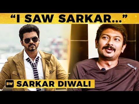 HOT: Udhaynithi's Reaction after Watching Sarkar! | Thalapathy Vijay | TK thumbnail