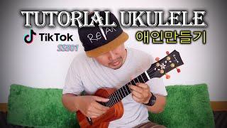 Tutorial Ukulele - MAKING A LOVER (Chords, Strumming, Fingerstye)