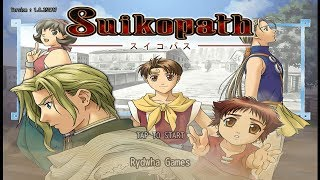[Walkthrough] NOW Suikoden Available in Play Store (Android) - Suikopath Pt.1 (Fans made game)
