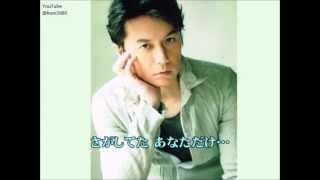 福山雅治  魂リク 『Squall』 (歌詞付) 2013.06.15