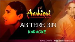 Ab Tere Bin Karaoke