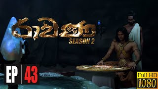Ravana Season 02 | Episode 43 20th September  2020 Thumbnail