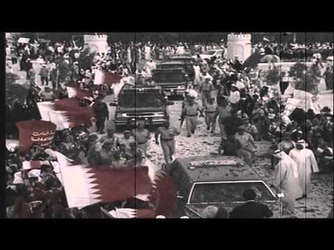H.M. King Hamad bin Isa Al Khalifa