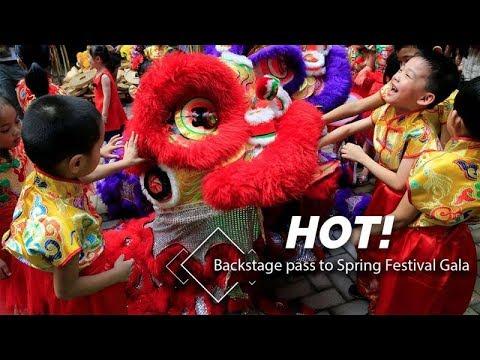 Live: Hot! Backstage pass to Spring Festival Gala直播:探秘春晚后台