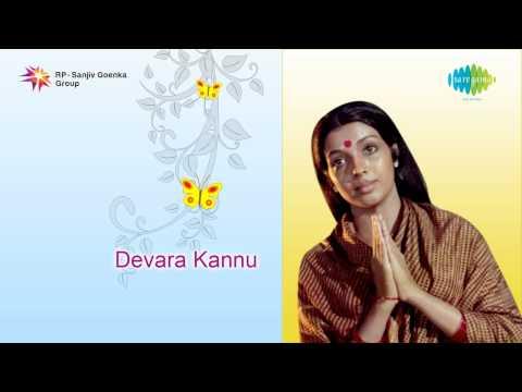Devara Kannu | Ninna Neenu song