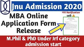 Jnu MBA Admission 2020 | Jnu MBA Admission Online Form 2020 | How to fill jnu mba online form 2020