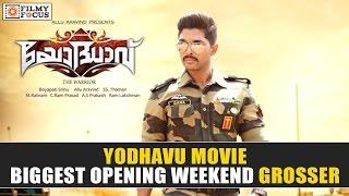 yodhavu malayalam movie becomes allu arjuns biggest opening weekend grosser filmyfocuscom