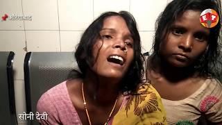 देव छठ मेले में मची भगदड़, दो बच्चों की मौत | dev chhath hadsa 2019