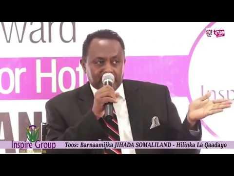 Jamal Ali Hussein explains Somaliland economic status 2017!