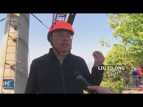 China famous scenic spot holds rescue drill