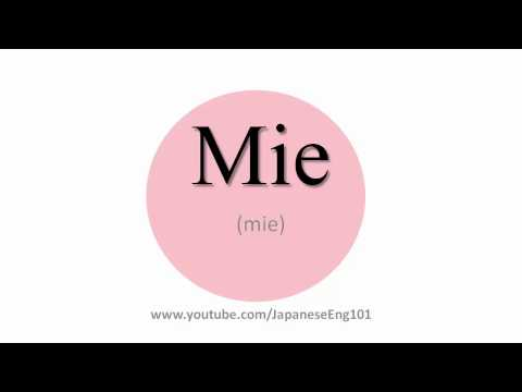 How to Pronounce Mie (prefecture)
