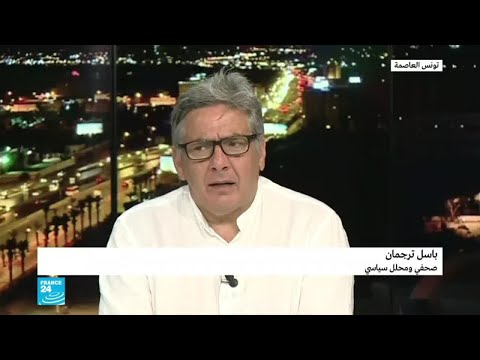 عن موت الرئيس التونسي السابق زين العابدين بن علي  - نشر قبل 16 دقيقة