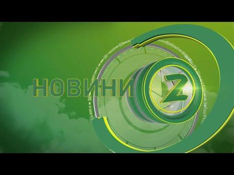Телеканал Z: Новини Z - 25.02.2020