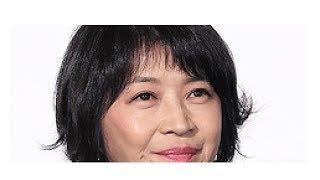 有吉弘行が田中美佐子の娘への行き過ぎた心配症にひと言「くだらない」