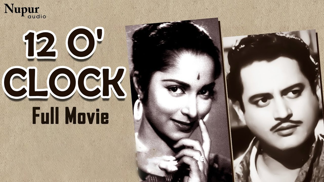 12 O' Clock (1958) | Guru Dutt, Waheeda Rehman, Shashikala, Johnny Walker | Full HD Hindi Movie