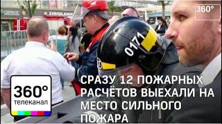 Пожар в высотке-книжке в Москве на Новом Арбате удалось потушить