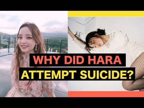 Why Did Goo Hara Attempt Suicide?