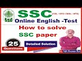 SSC CGL/CHSL | Free online English Test Series | Detailed classroom solution | VIPM |Day 40
