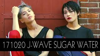 "Download lagu 171020 SUGAR WATER Koharu Sugawara Comment on ""MOVE"""