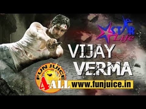 Vijay Verma विजय वर्मा Starlife || Funjuice4all || Haryanvi Film Fighter Star