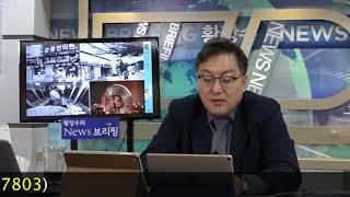 문정권 가상화폐 「없는 놈들의 지 살 뜯어먹기」를 선거땜에 방치해? [사회이슈] (2018. 01. 15) 4부