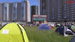 Палаточный городок дольщиков «ГК Город», 20 июня 2015 года