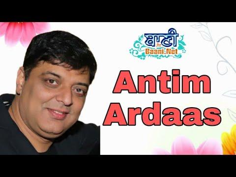 Live-Now-Antim-Ardaas-Kulbushan-Verma-Monu-Shubash-Nagar-14-June-2021