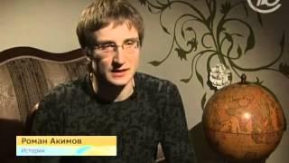 Королевские свадьбы. Эксперт - Роман Акимов, Первый Канал.